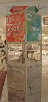 Kyokai6a